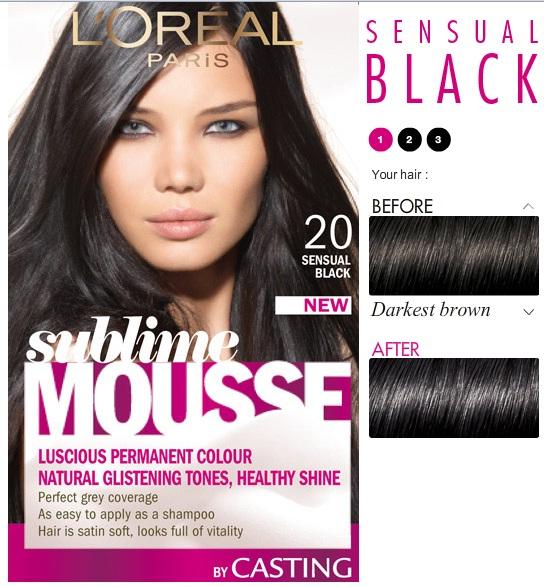 Тёмно русый краска для волос