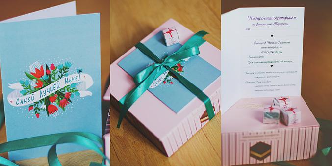 Подарок маме на день рождения  купить в интернетмагазине