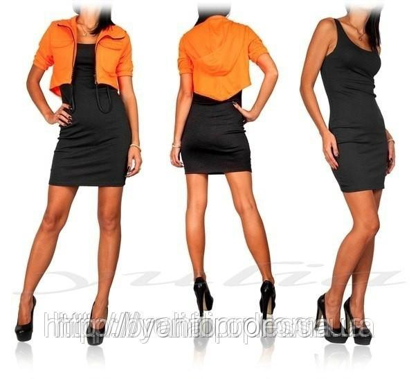 Диона Интернет Магазин Женской Одежды