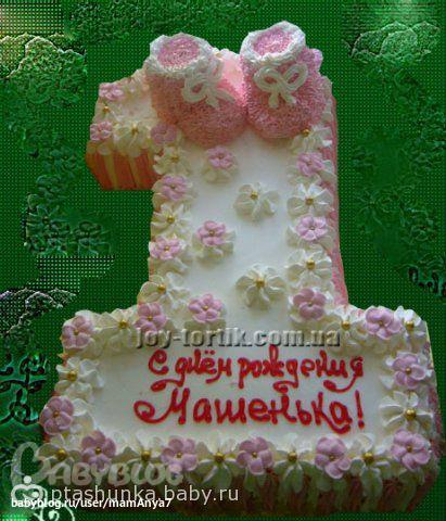 Торт единичка для девочки своими руками без мастики