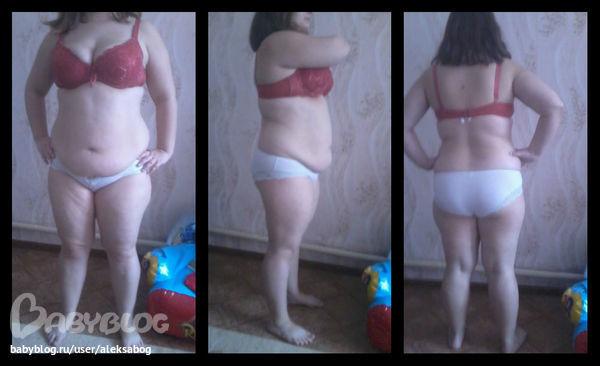 Уйдет Ли Грудь При Похудении. Причины уменьшения объема груди при похудении. Действенные способы для сохранения бюста